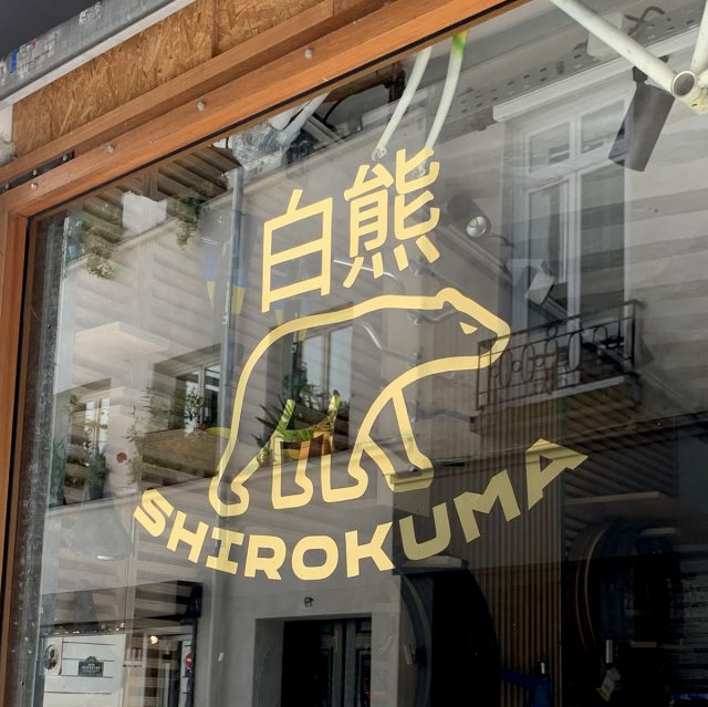 Shirokuma Paris